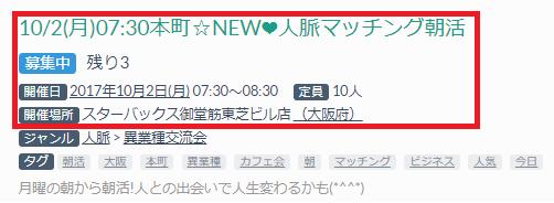 f:id:T-kazu:20171002063906p:plain