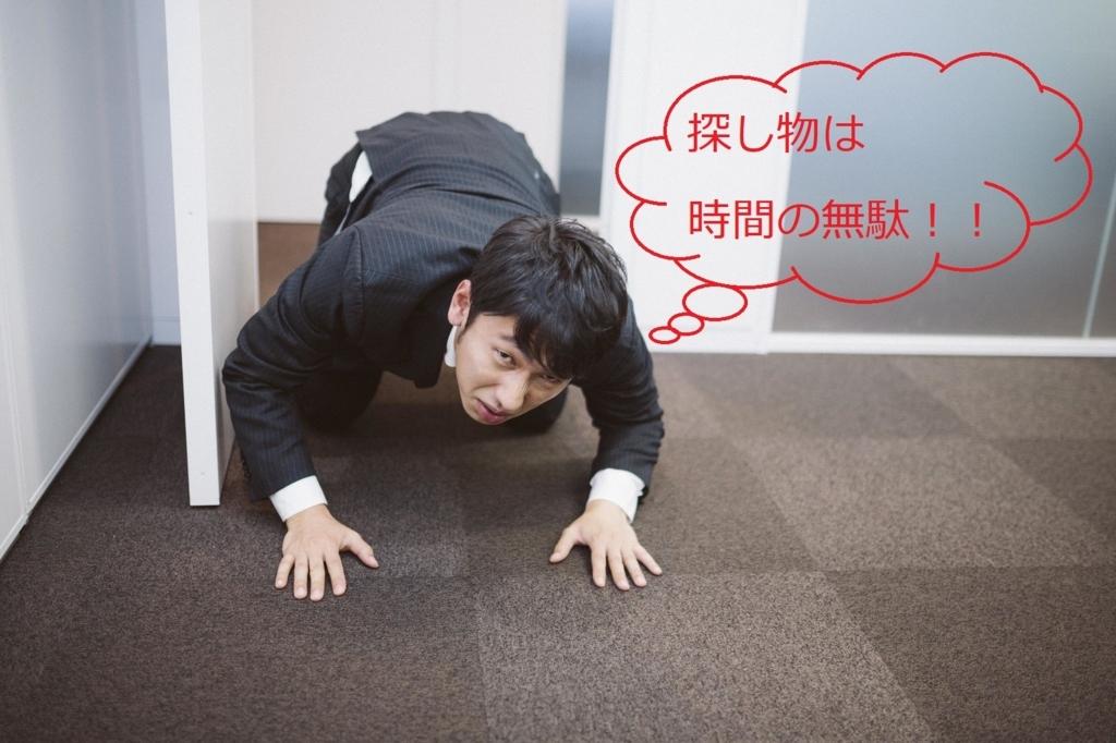 f:id:T-kazu:20171005070920j:plain