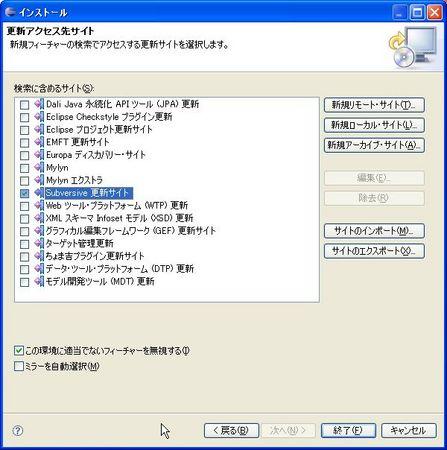 f:id:T-miura:20080106204653j:image
