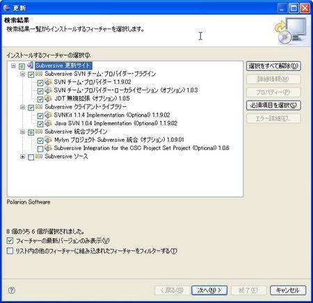 f:id:T-miura:20080106204724j:image