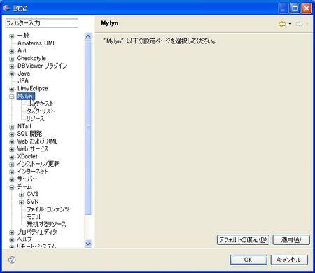 f:id:T-miura:20080106204754j:image