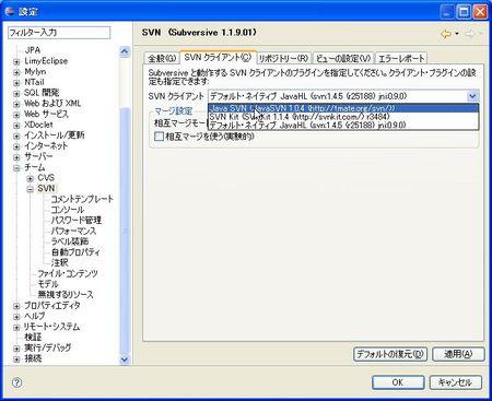 f:id:T-miura:20080106204825j:image