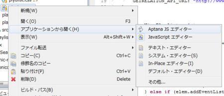f:id:T-miura:20100208142139j:image