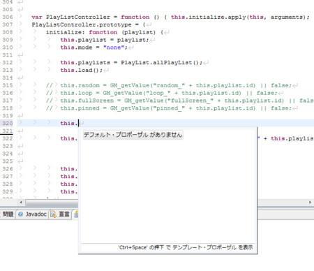 f:id:T-miura:20100208142256j:image
