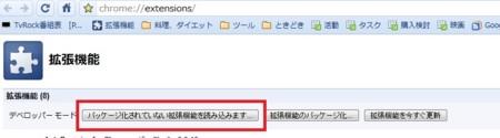 f:id:T-miura:20100208142650j:image