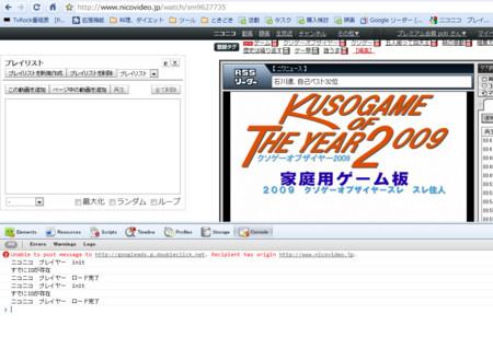 f:id:T-miura:20100208143332j:image