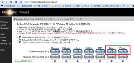 f:id:T-miura:20100208150616j:image