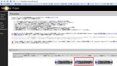 f:id:T-miura:20100208235504j:image