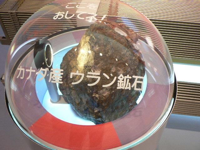 f:id:T-tateyama:20170413121416j:plain