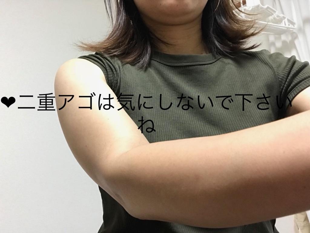f:id:T7tsumi3:20180725191221j:plain