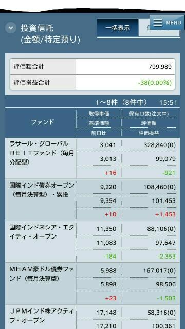 f:id:TABI-BANK:20160901204329j:image