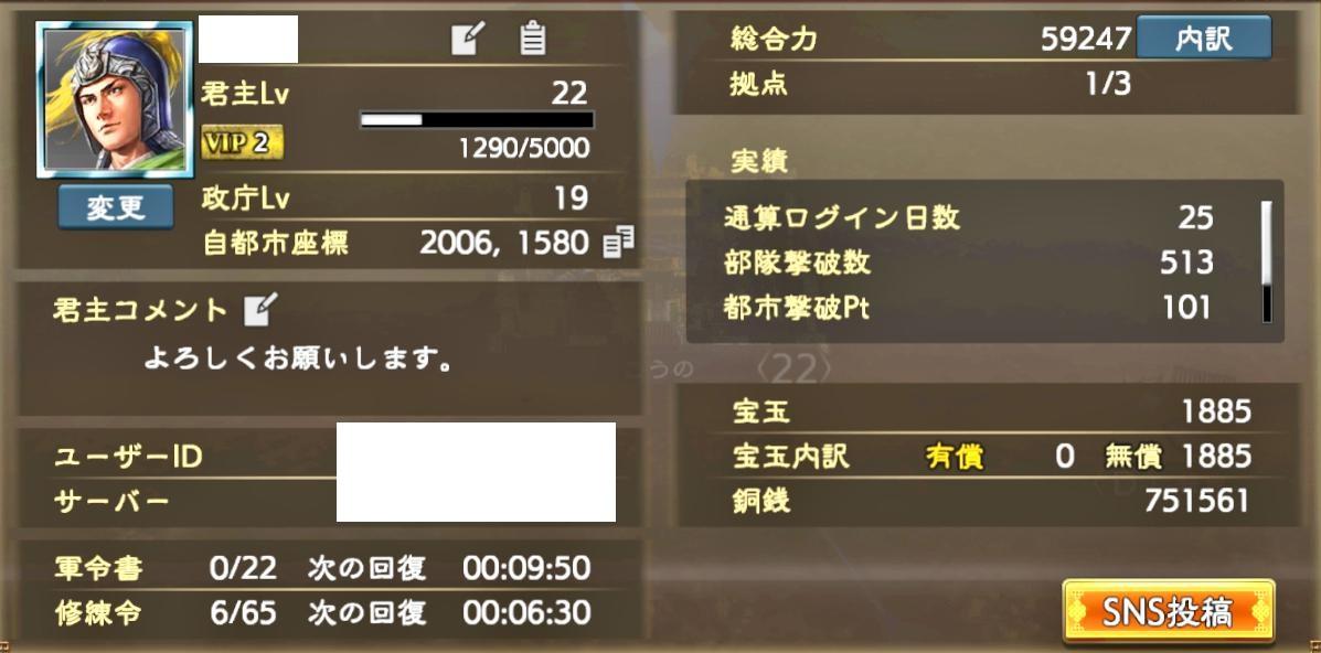 f:id:TACOIC:20210529103946j:plain