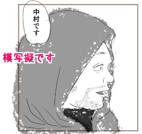 f:id:TACOMIC:20161102002246j:plain