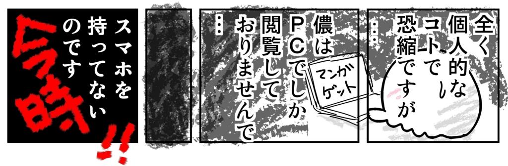 f:id:TACOMIC:20170223220945j:plain