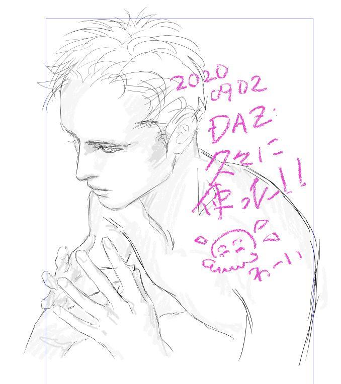 DAZ 画像 デッサン用 下絵 ペン入れ できあがり