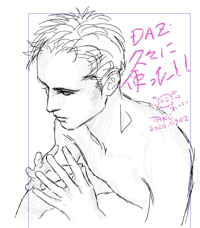 DAZ 画像 デッサン用 下絵 ペン入れ