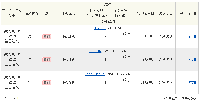 f:id:TACT2018:20210505225654p:plain