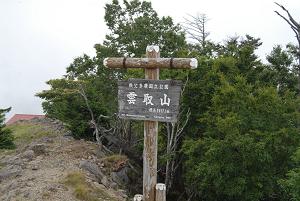 f:id:TADAO-FACTORY:20120920155650j:image