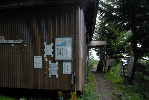 f:id:TADAO-FACTORY:20120920155710j:image