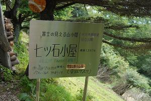 f:id:TADAO-FACTORY:20120920155711j:image