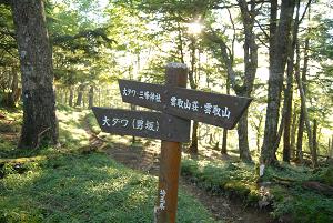 f:id:TADAO-FACTORY:20120920155720j:image