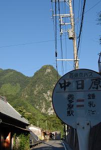 f:id:TADAO-FACTORY:20120920155728j:image