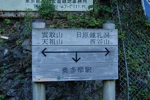 f:id:TADAO-FACTORY:20120920155729j:image