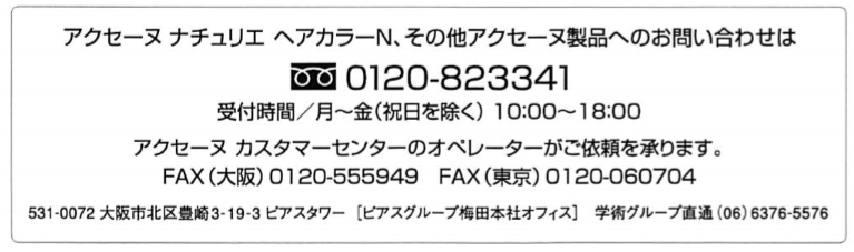 f:id:TAITAITAI:20200510143640p:plain