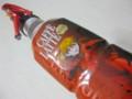 式波とボトル