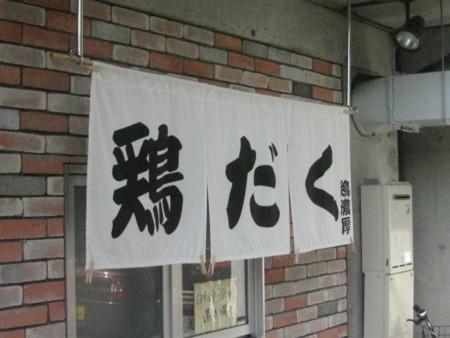 20111126124224
