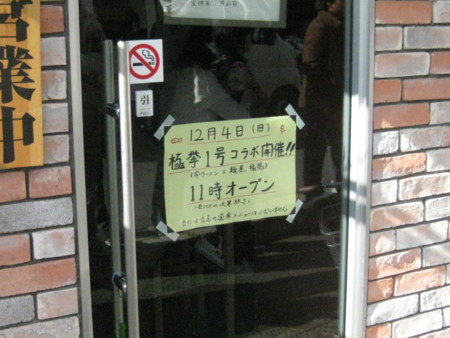 20111126124238