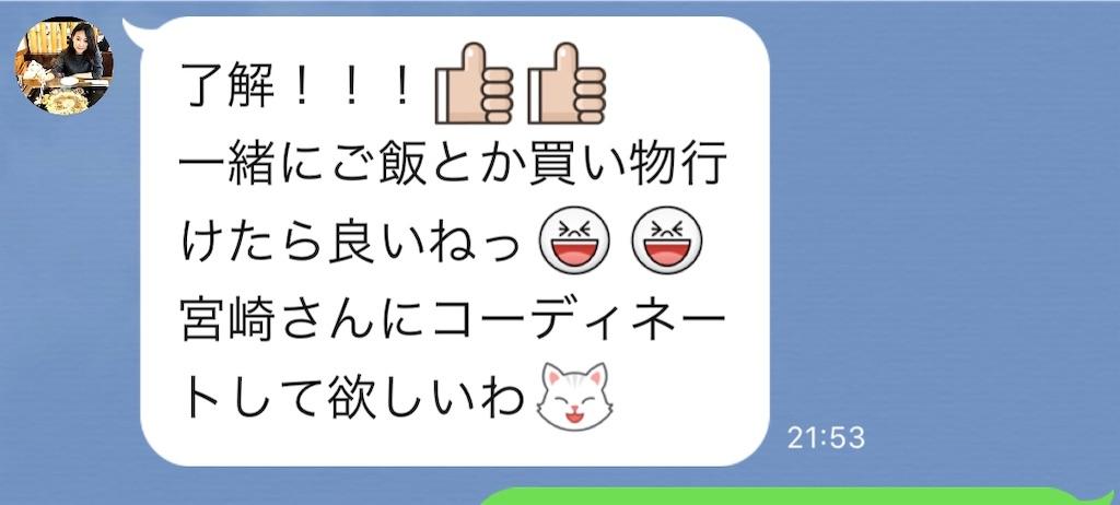 f:id:TAKA4612:20191026074943j:image