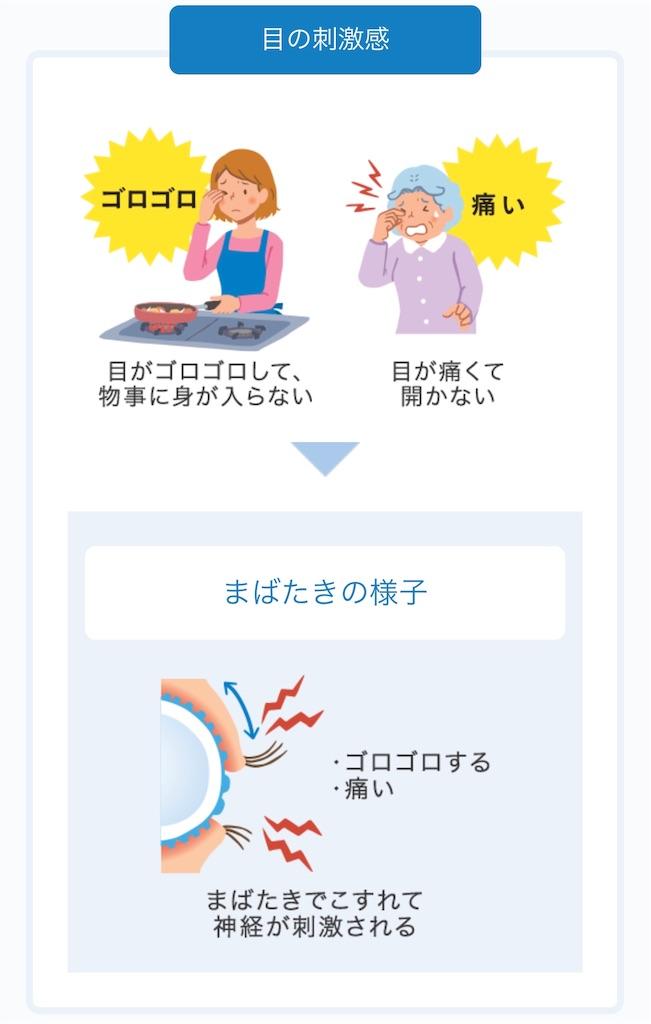 f:id:TAKA4612:20191119010145j:image