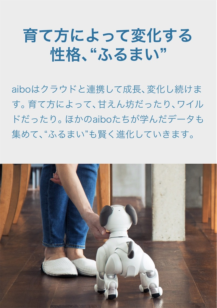 f:id:TAKA4612:20191218002326j:image