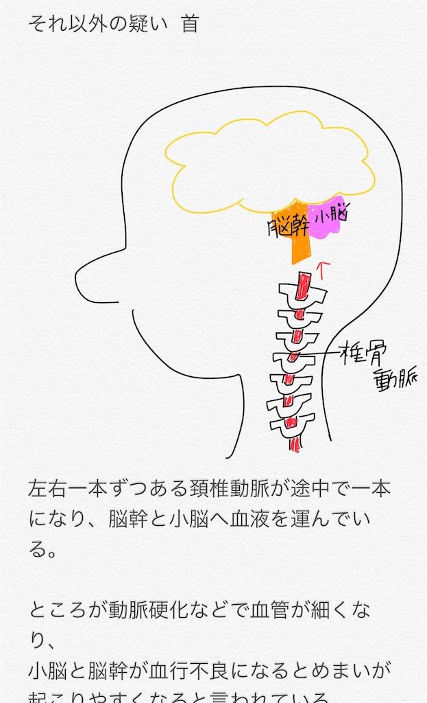 f:id:TAKA4612:20191226030723j:image