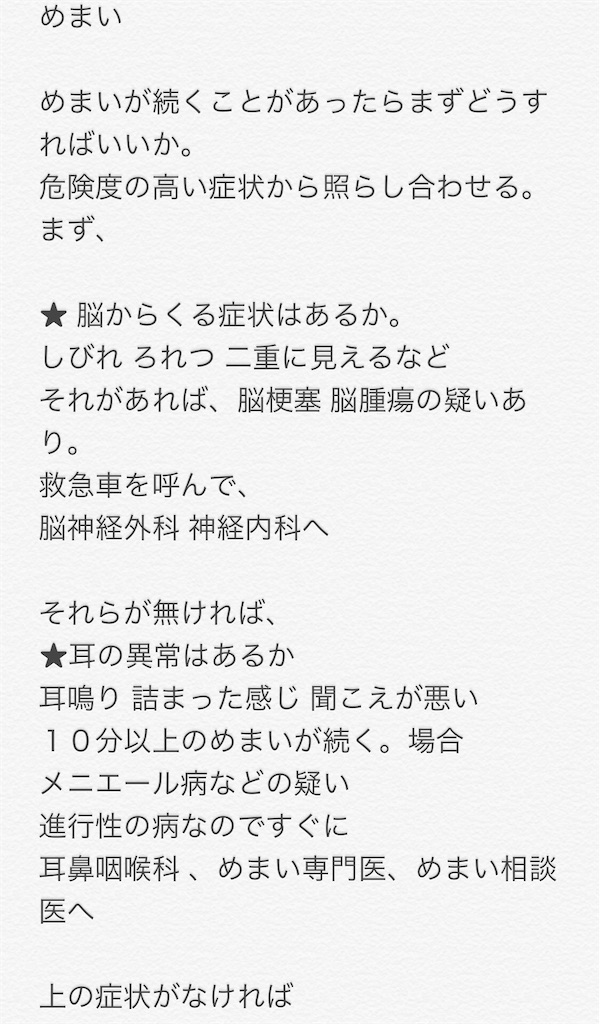 f:id:TAKA4612:20191226030727j:image