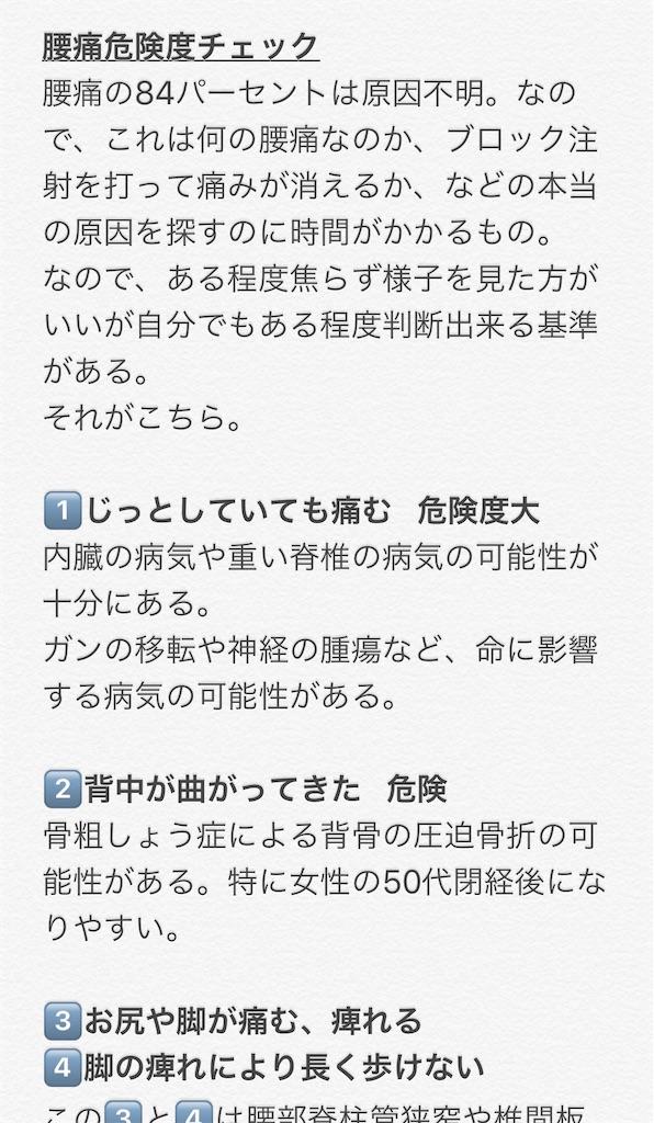 f:id:TAKA4612:20191226031704j:image
