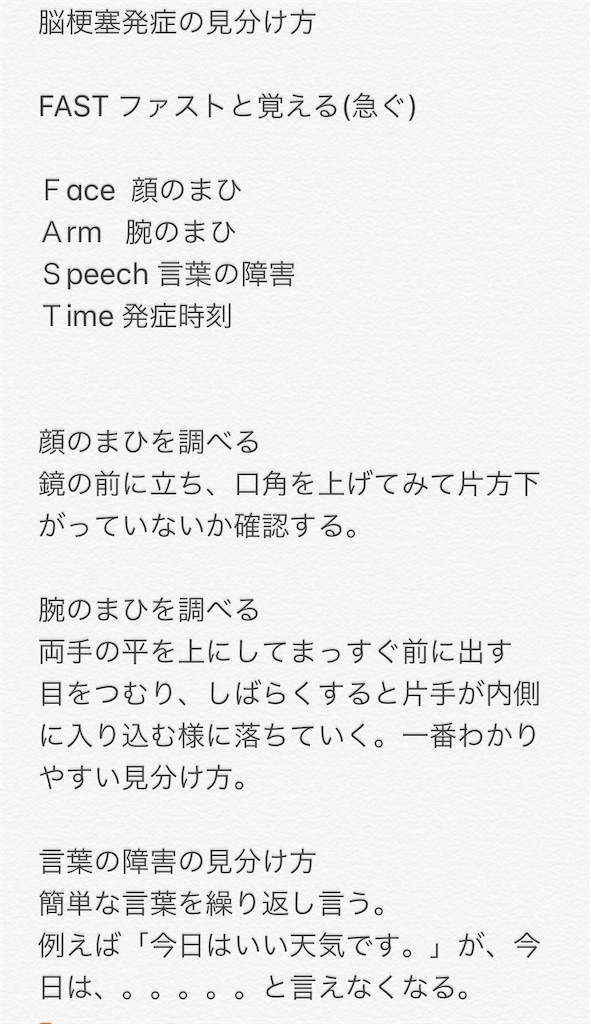 f:id:TAKA4612:20191226032425j:image