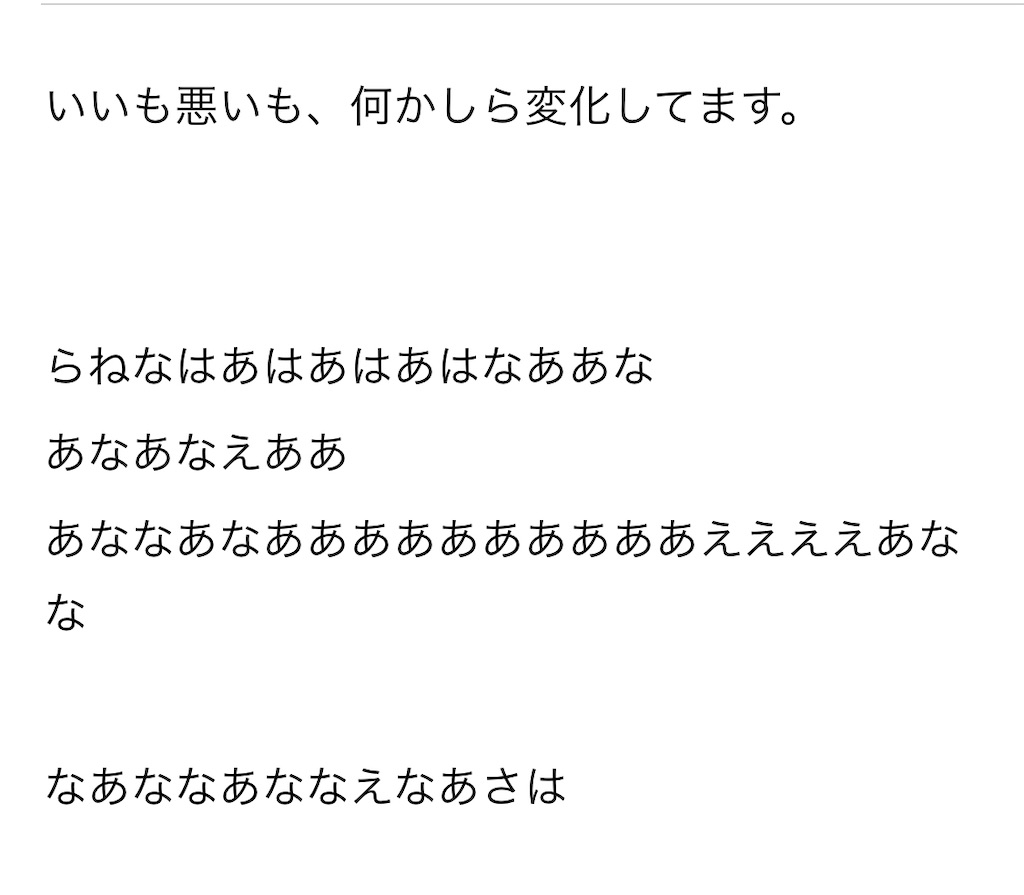 f:id:TAKA4612:20200214052935j:image
