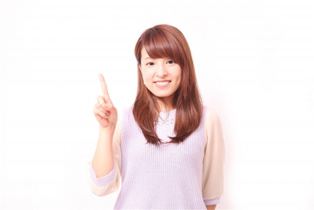 f:id:TAKA4612:20200305074222j:image