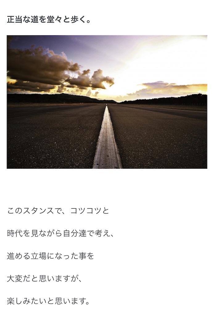f:id:TAKA4612:20200414054112j:image