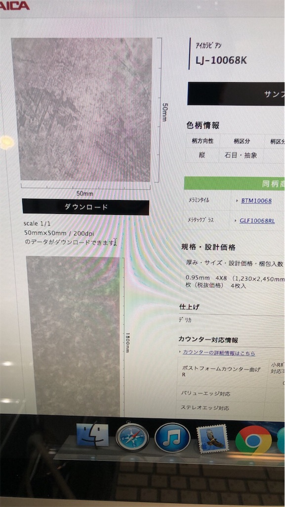 f:id:TAKA4612:20200824062052j:image