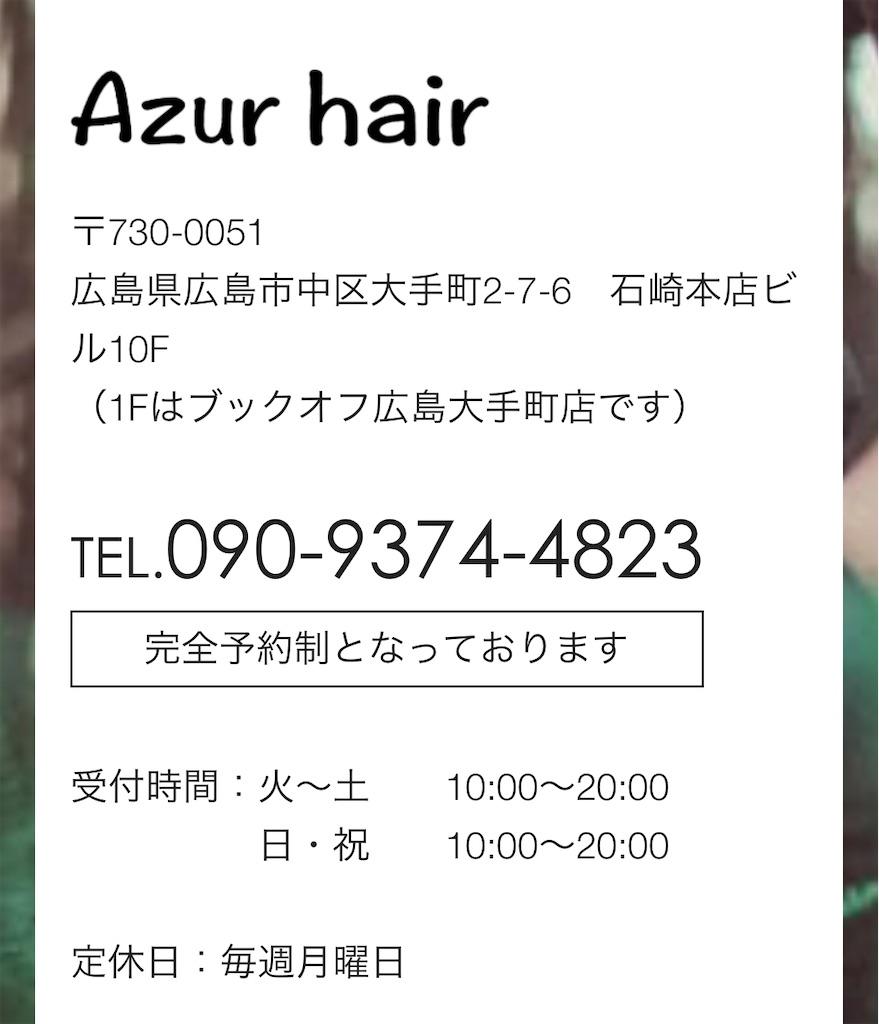 f:id:TAKA4612:20200914020438j:image