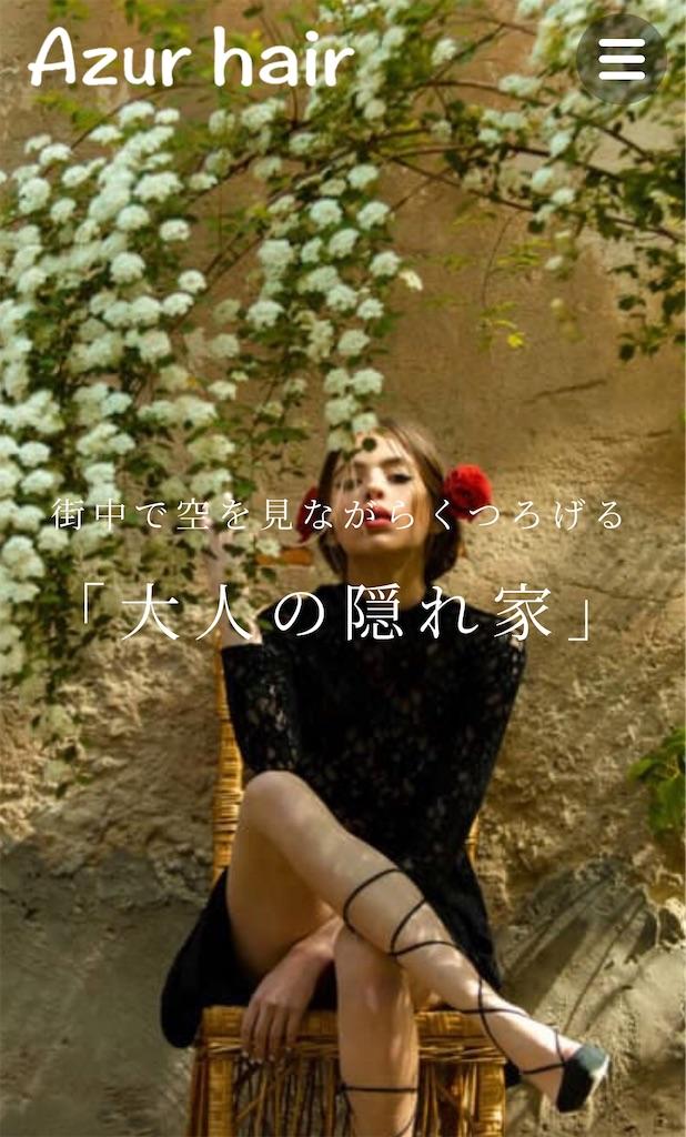 f:id:TAKA4612:20200930075600j:image