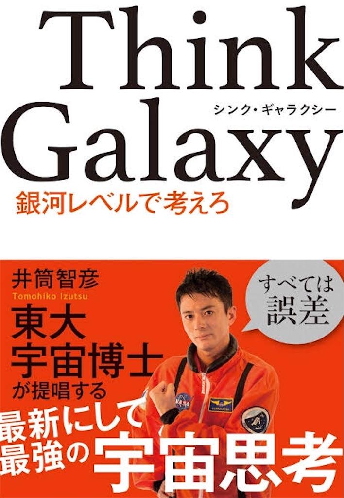 f:id:TAKA4612:20201023065613j:image