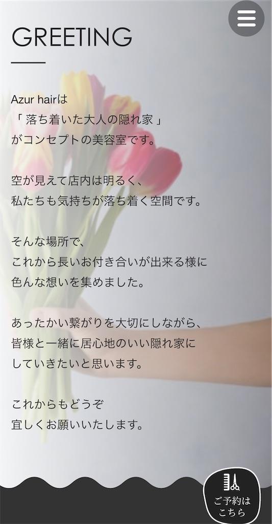 f:id:TAKA4612:20201101074001j:image