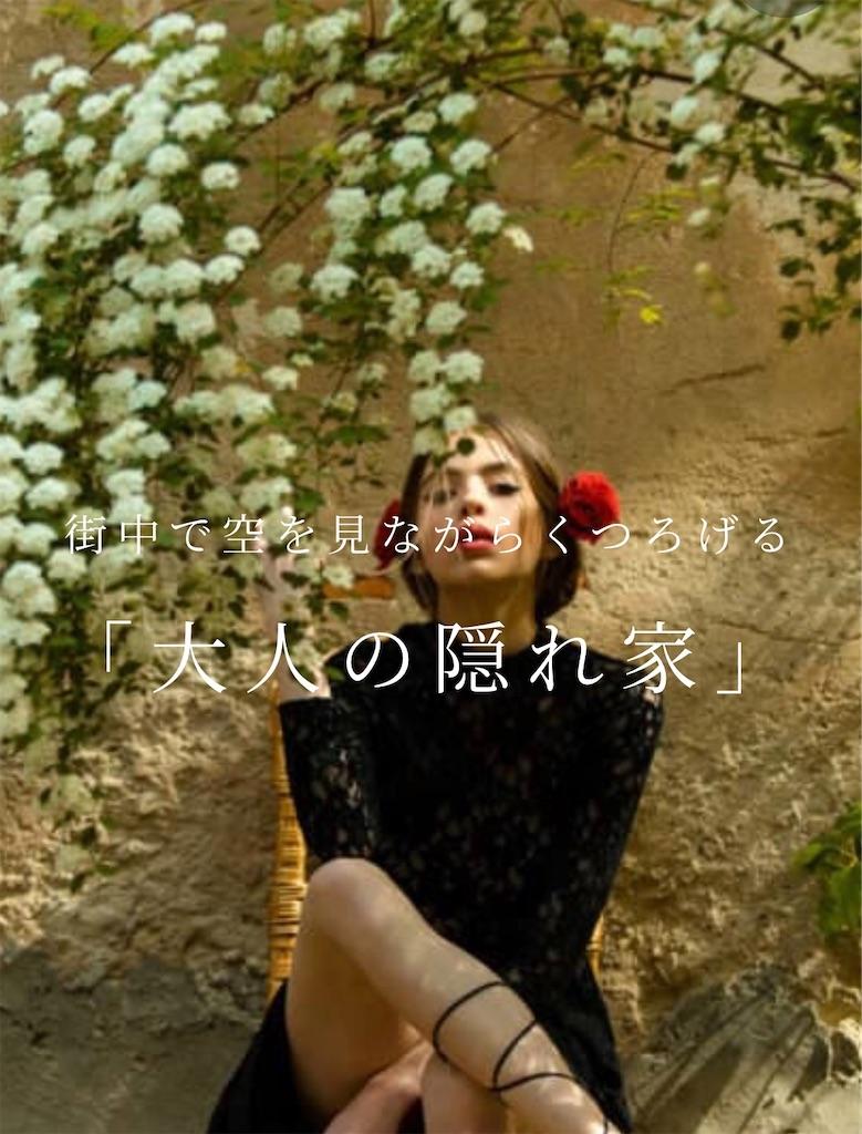 f:id:TAKA4612:20210104094635j:image