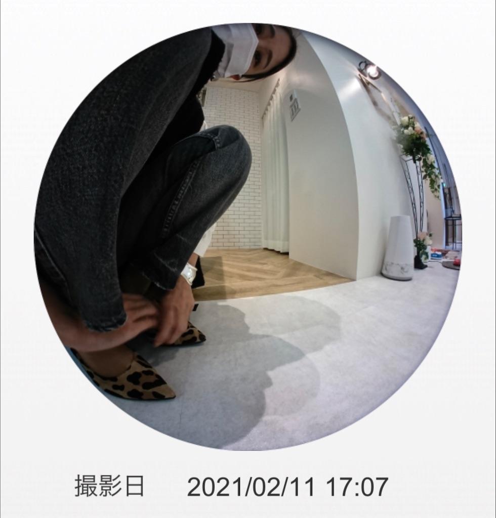 f:id:TAKA4612:20210213080031j:image