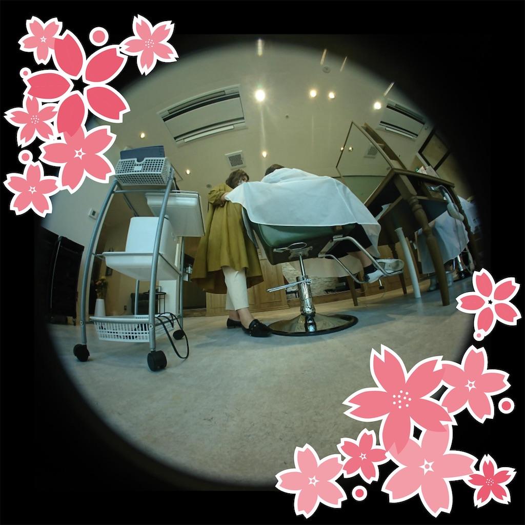 f:id:TAKA4612:20210427003406j:image