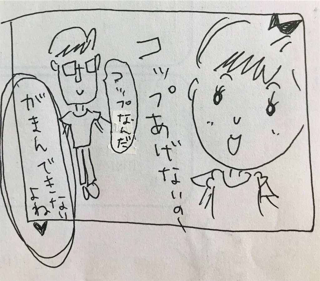 f:id:TAKA4612:20210621074043j:image